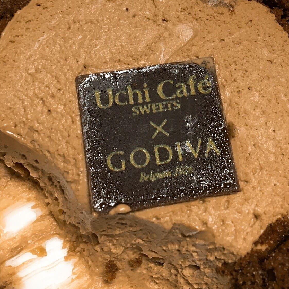GODIVA ショコラロールケーキのプレートチョコ
