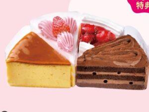 ひなまつりアソートケーキ