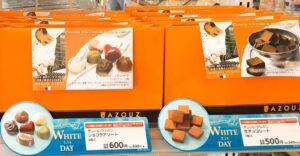 デュッセ・ジャポン ショコラアソート デュッセ・ジャポン 生チョコレート