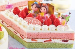 桃の節句 苺のひし形デコレーション